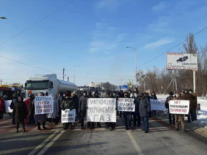 Мітингувальники знову перекривали трасу Київ – Харків