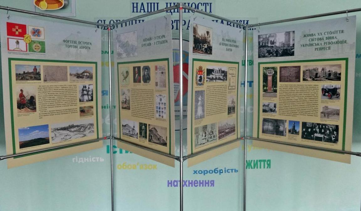 Виставку «Історія Харківської області» відкрили для відвідувачів