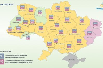 content_карта_майно_15.02_1