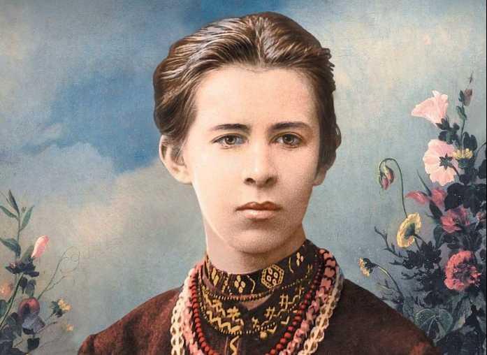 Сьогодні 150 років від дня народження Лесі Українки
