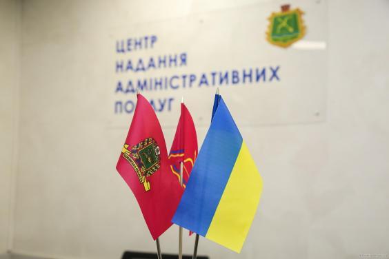 У Харківській області до органів місцевого самоврядування передали 10 ЦНАПів