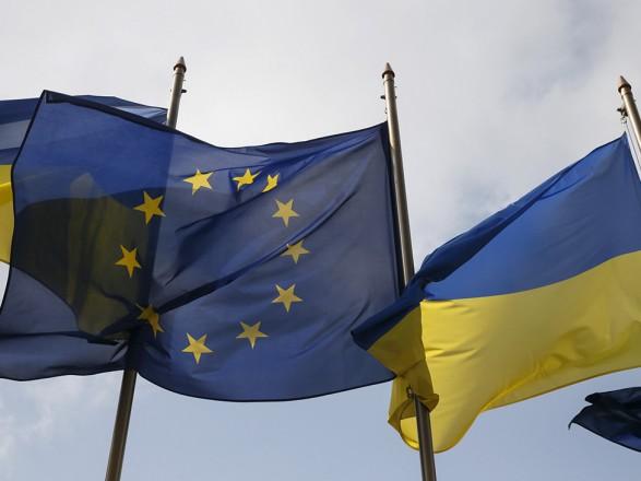 Річниця підписання політичної частини Угоди про асоціацію між Україною та ЄС