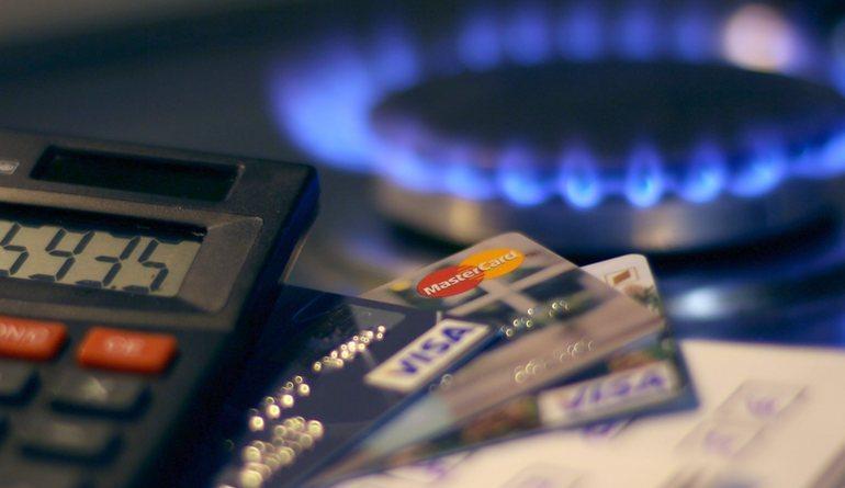 На Харківщині визначили вартість газу для населення на квітень