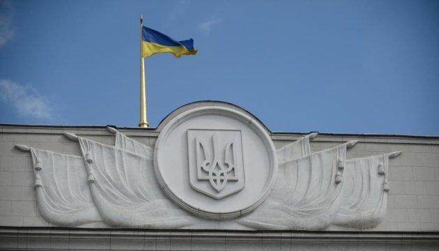 Рада зареєструвала постанову про вибори мера Харкова