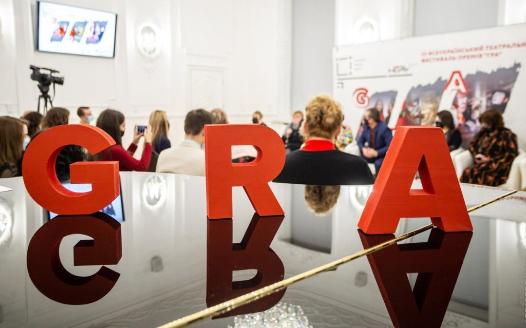 Триває театральний фестиваль «ГРА»