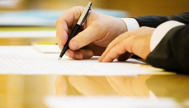Голова Верховної Ради підписав постанову про позачергові вибори мера Харкова