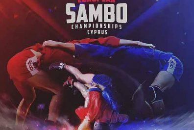 Чемпионат-и-Первенство-Европы-2021-по-самбо