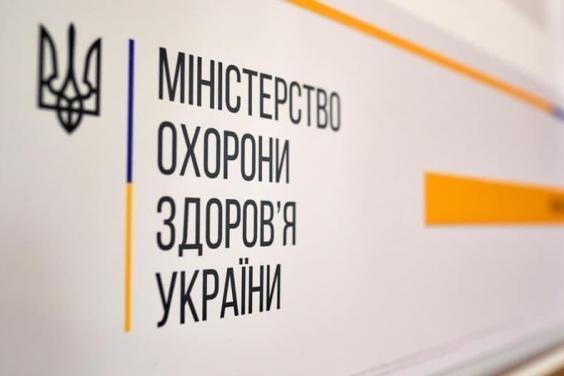 Кабмін: «Ковідні сертифікати» в Україні можуть запровадити з 1 липня