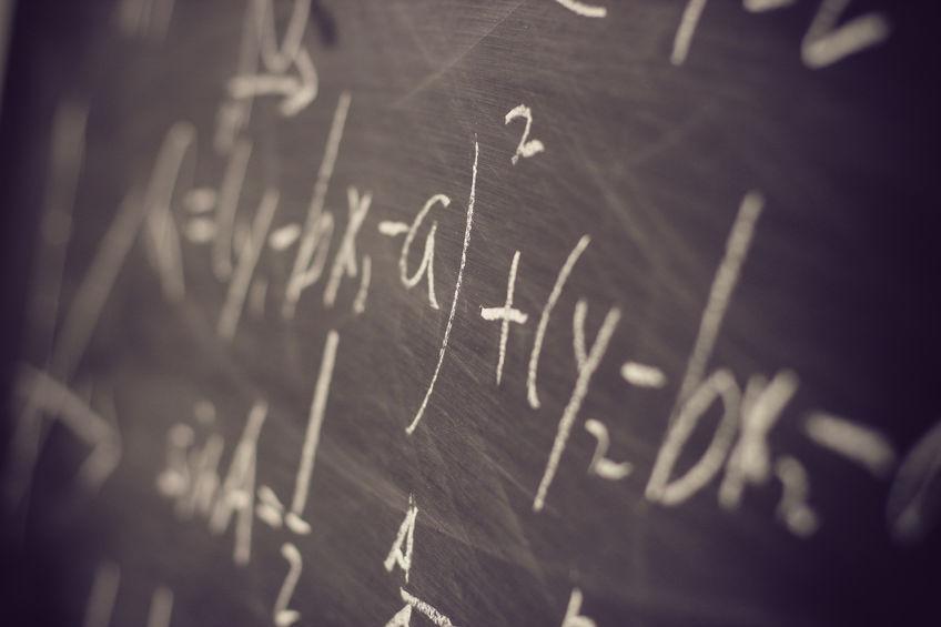 Учасники ЗНО з математики не впоралися з завданнями за 9 клас
