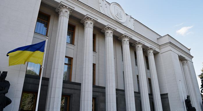 Президент ветував закон про розвиток інституту старост