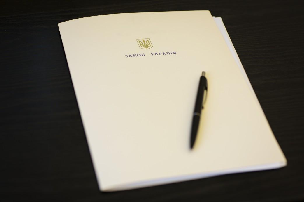 Президент підписав закон про загальні засади надання населенню культурних послуг