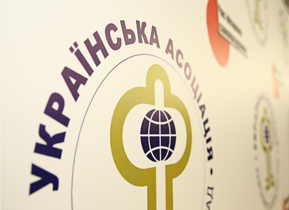 УАРОР обговорить з представниками влади кризу фінансування районних рад