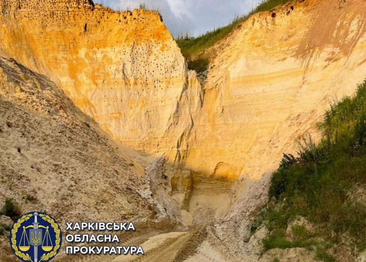 На Харківщині незаконно видобували пісок