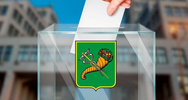 ЦВК оприлюднила календарний план позачергових виборів у Харкові