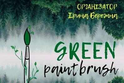 GREEN-P-1