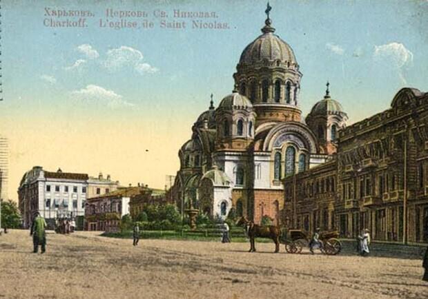 Харків'ян запрошують на пішохідну екскурсію «Слідами старих храмів»