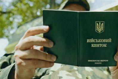 viyskovyy-kvytok-e1476865516503-1006543993 (1)