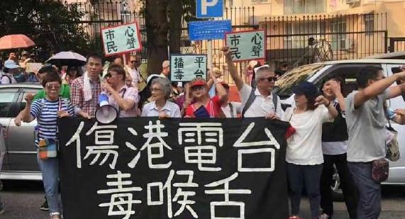 香港電臺《頭條新聞》顛倒黑白煽暴 九成市民促取締以撥亂反正_鳳凰網資訊_鳳凰網