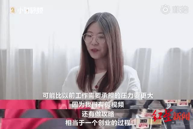 """中""""1亿大奖""""后的""""锦鲤"""":积蓄花光 信用卡刷爆 抑郁"""