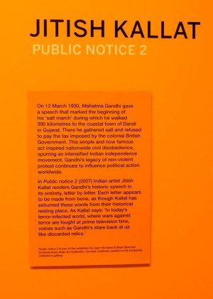 And the public notice