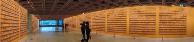A very large installation of a Ghandi speech. here