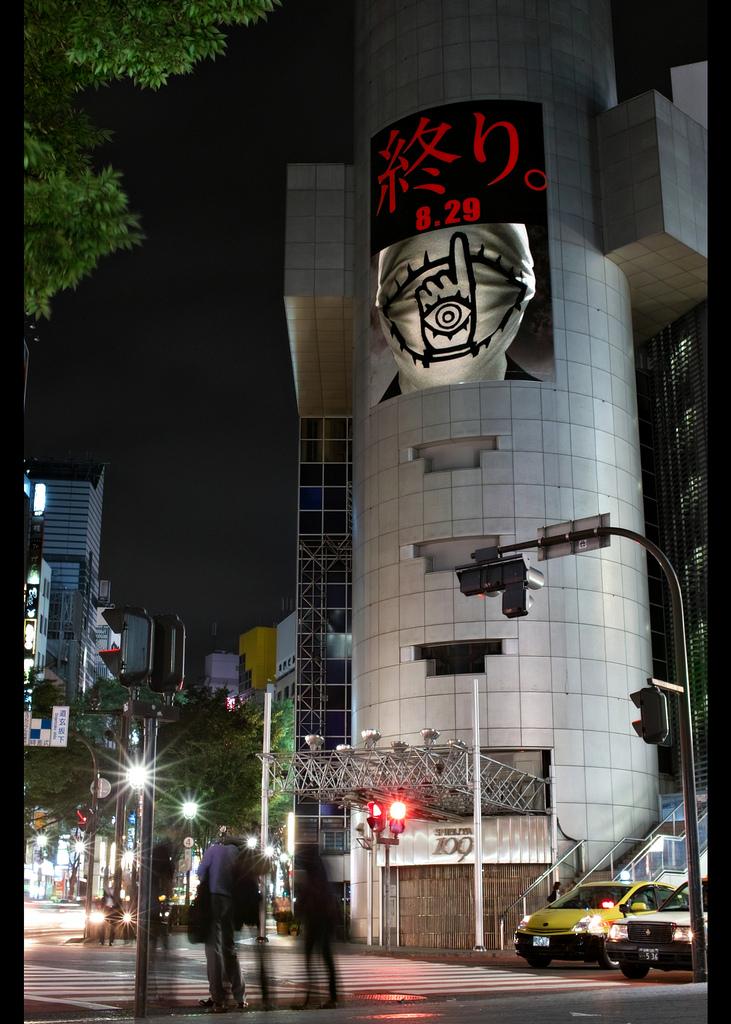 Tokyo Night.17(Sigma DP2)