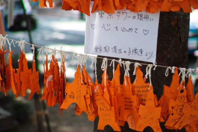 Sendai_TANABATA_35