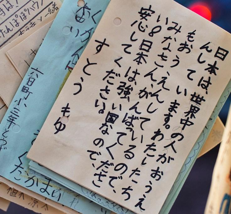 Sendai_TANABATA_42