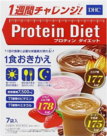 bột Protein   DHC
