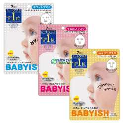 Mặt nạKOSE Clear Turn Babyish Mask 7 miếng.