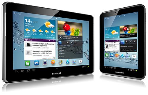 Galaxy-Tab-2-7-0-P3110
