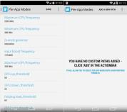 Per-App-Modes2
