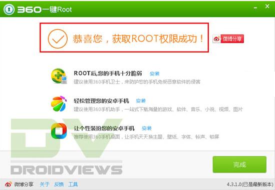 Root sony xperia z1 voi 1 click