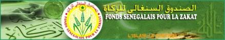 Fonds Zakat