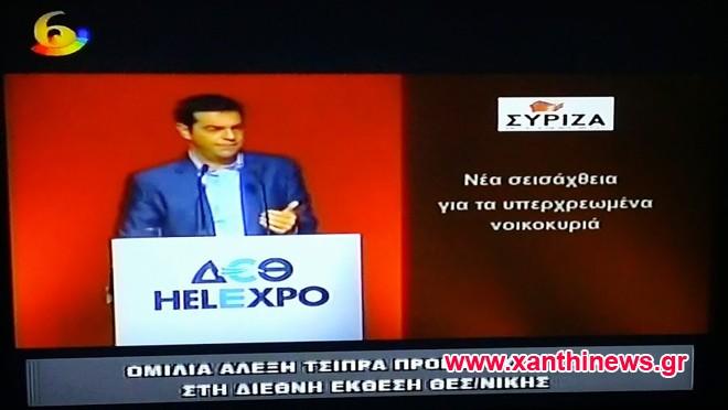 deth syriza (10)