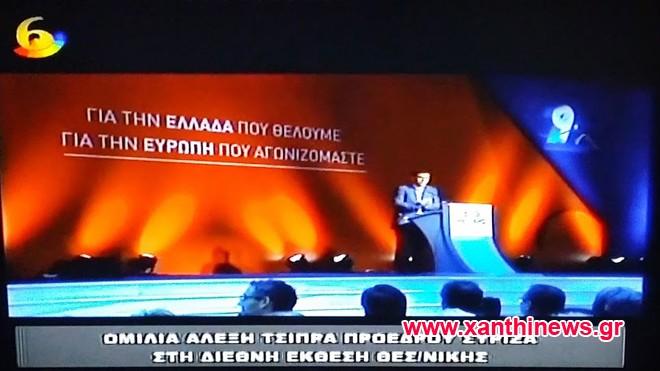 deth syriza (11)