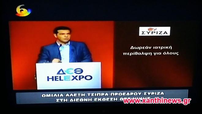 deth syriza (3)