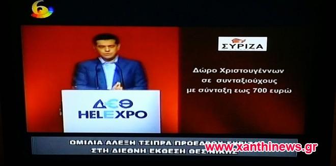 deth syriza (4)