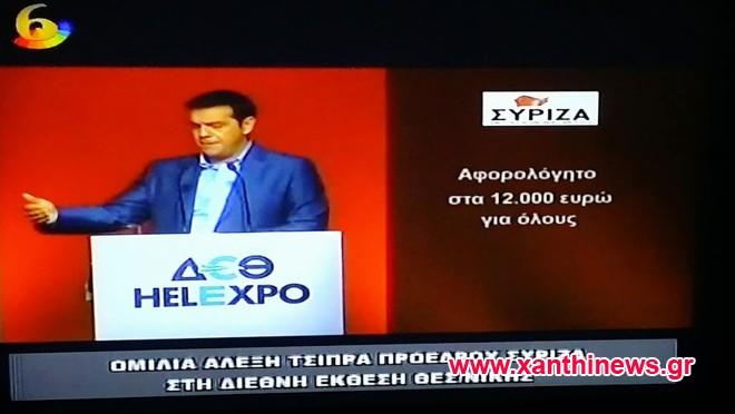 deth syriza (9)