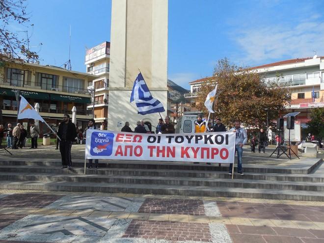 kyprioi (1)