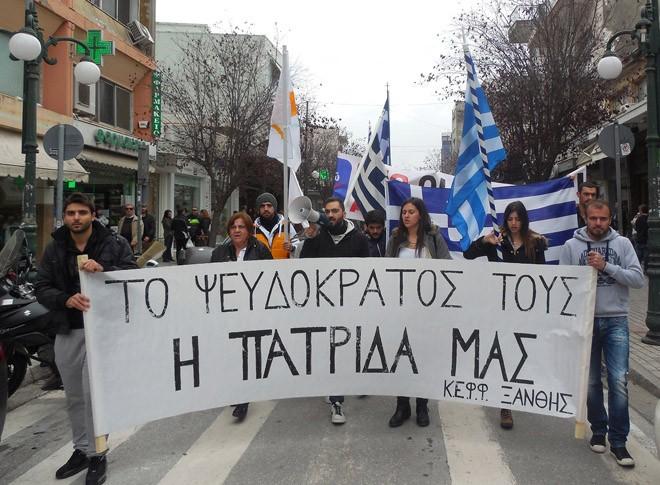 kyprioi (4)