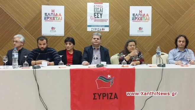 syriza kentrikh ekdhlosh (3)