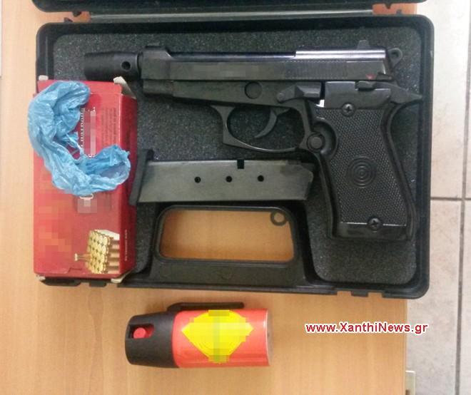 pistoli oplo
