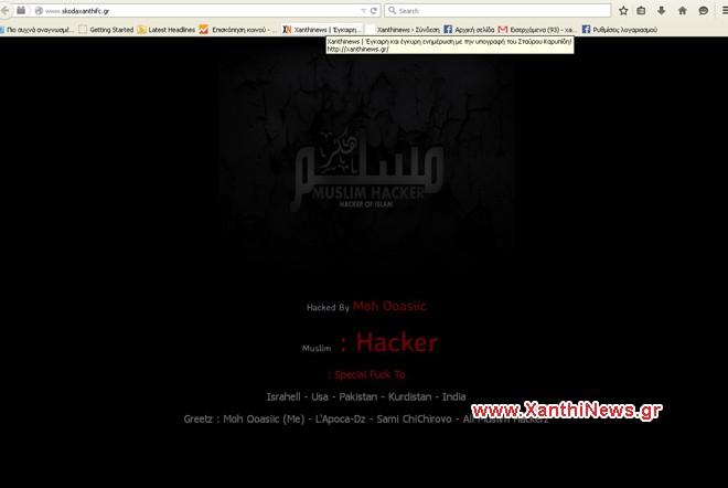 skoda xanthi hacker
