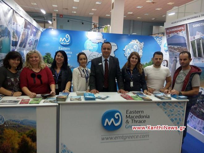 Roumania 2015 8