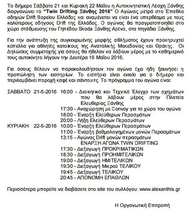 alex programma