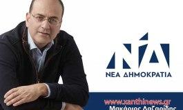Μακάριος Λαζαρίδης: «Τι έχει να πει ο κ. Τσακαλώτος στους Μακεδόνες;»