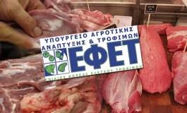 Συναγερμός από ΕΦΕΤ: Δείτε με ποια τρόφιμα πρέπει να είστε προσεκτικοί!