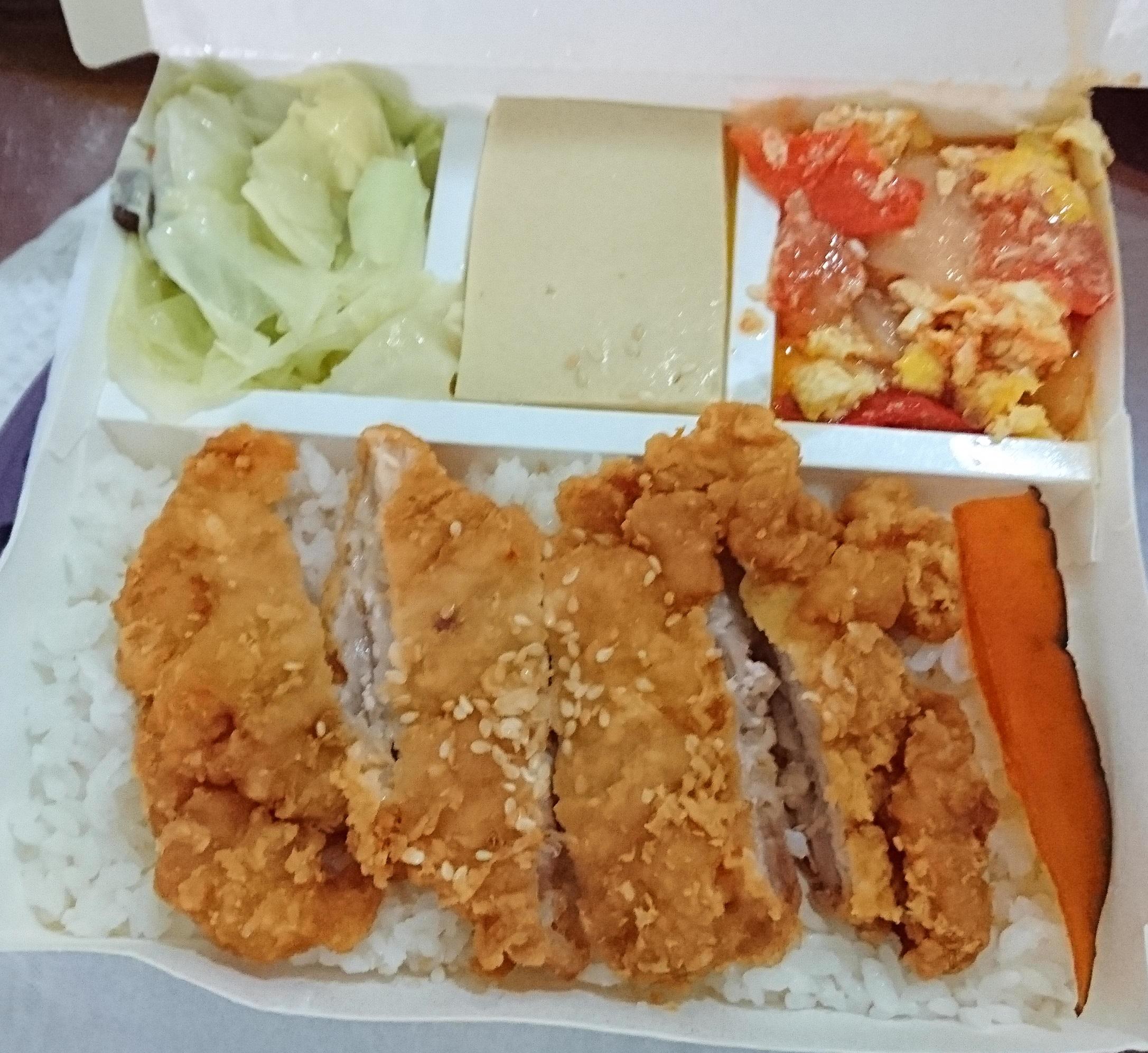 竹美亭日式食堂 – 臺南南區 – 食在好雷