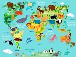 παγκόσμιος χάρτης παιδικός